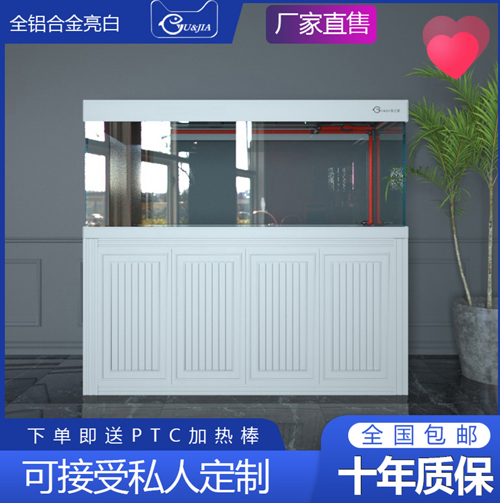 Fish House new fish tank upgrade bottom filter office large screen super white dragon fish tank free water living room custom-made