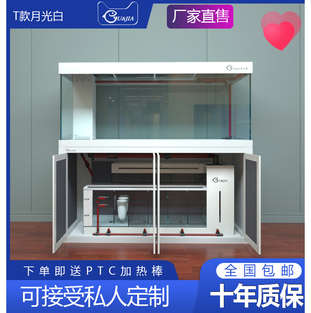 Fish House Ecological Dragon Aquarium Living Room Ultra White Glass Free Water Aquarium Custom Closed Base Cabinet Filtration System
