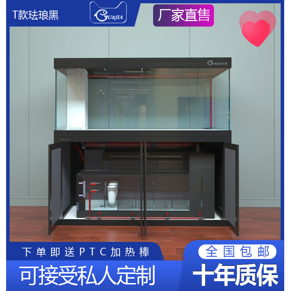 Fish House Super White Aquarium Aquarium Customized Living Room Large and Medium Bottom Filter 1.76 Meter Office Glass Dragon Fish Tank