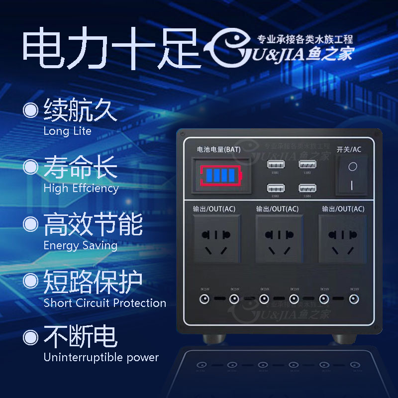 Aquarium power failure emergency power supply aeration pump AC and DC water pump portable outdoor large capacity multi-function power supply
